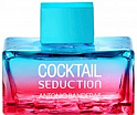 Antonio Banderas Cocktail Seduction Blue for Women