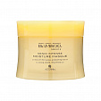 Bamboo Smooth Kendi Intense Conditioning Masque
